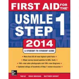 first-aid-usmle-step-1-2014-500x500
